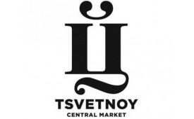 tsvetnoy