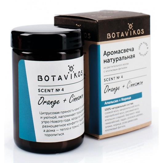 Свеча Botavikos Апельсин + Корица