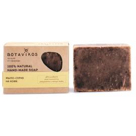 Мыло-скраб на кофе ручной работы  Botavikos