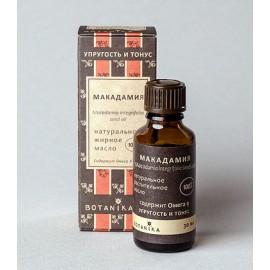 Масло макадамия для лица, тела и волос Botavikos