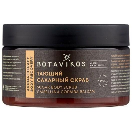 Маска для поврежденных волос Botavikos