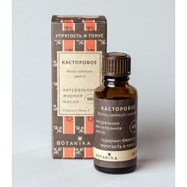 Касторовое масло для лица, тела и волос Botavikos