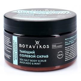Скраб с маслом авокадо и маслом мяты для тела Botavikos