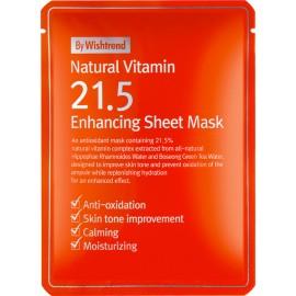 Тканевая маскас витаминомС 21.5% 0,21мл By Wishtrend