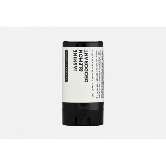 Твердый дезодорант Жасмин - Лимон, Laboratorium
