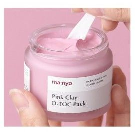 Маска с розовой глиной и каламиновой пудрой MANYO FACTORY Pink Clay D-Toc Pack