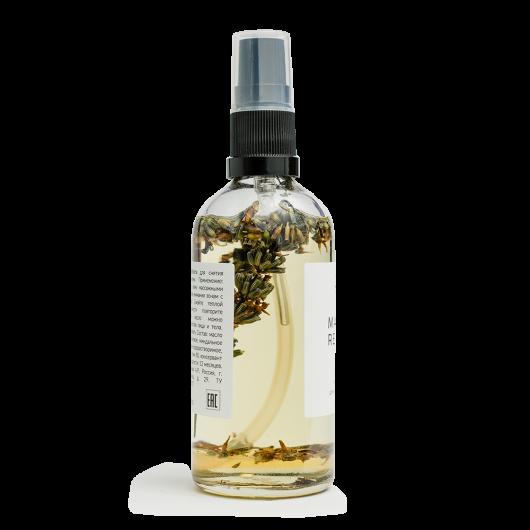 Гидрофильное масло для умывания и снятия макияжа Лаванда
