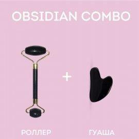 OBSIDIAN COMBO - косметический набор